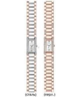 Спутник НЛ-1F871