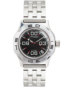Vostok Amphibia 2416/100843
