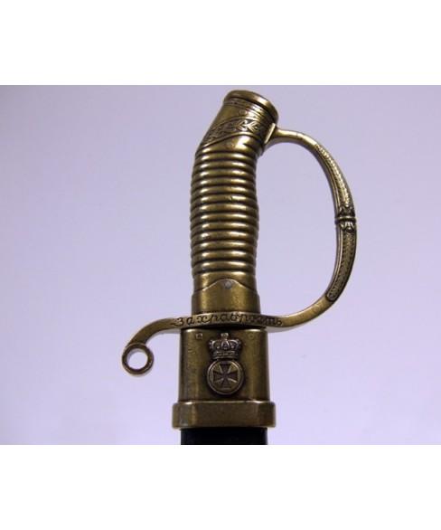 Козачья Шабля 1913р 4191