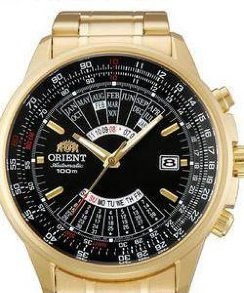 Часы продам ориент часы радо спб продать